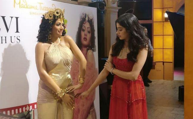 Sridevi Wax Statue : श्रीदेवी के वैक्स स्टेच्यू की पहली झलक आई सामने, निहारती रह गईं बेटी जाह्नवी