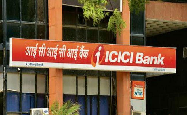 ICICI Bank ने लोन पर घटायी ब्याज दर 0.10 फीसदी, ईएमआई होंगे सस्ते