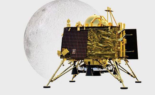 Chandrayaan 2: Soft Landing से पहले निचली कक्षा में लाया गया Lander Vikram