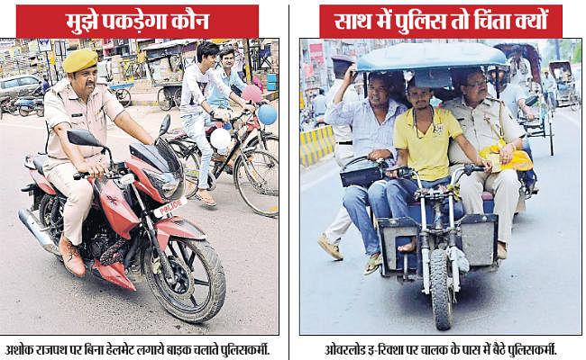 नया ट्रैफिक नियम : साहब! इनका कब कटेगा चालान, पटना में सात दिनों का विशेष वाहन चेकिंग अभियान शुरू