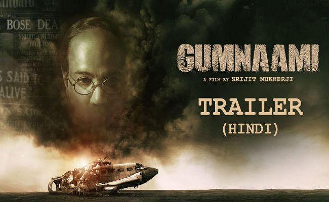 ऑल इंडिया फॉरवर्ड ब्लॉक के सामने प्रदर्शित किया गया 'गुमनामी'' का ट्रेलर, सुभाष चंद्र बोस पर आधारित है फिल्म