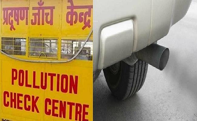 बिहार के सभी प्रखंड मुख्यालयों में खुलेगा प्रदूषण जांच केंद्र, कैमूर के चार प्रखंडों में खुलेंगे 12 केंद्र