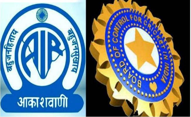 बीसीसीआई ने अंतरराष्ट्रीय और घरेलू मैचों के लिए आकाशवाणी से साझेदारी की