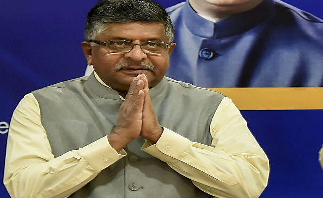 प्रसाद ने इलेक्ट्रॉनिक्स और मोबाइल कंपनियों से की विनिर्माण और निर्यात बढ़ाने की अपील