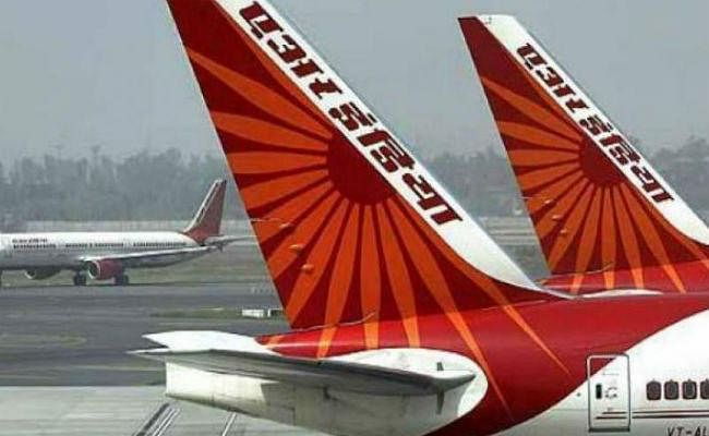 एयर इंडिया एसेट होल्डिंग्स ने बॉन्ड के जरिये 7,000 करोड़ रुपये जुटाये