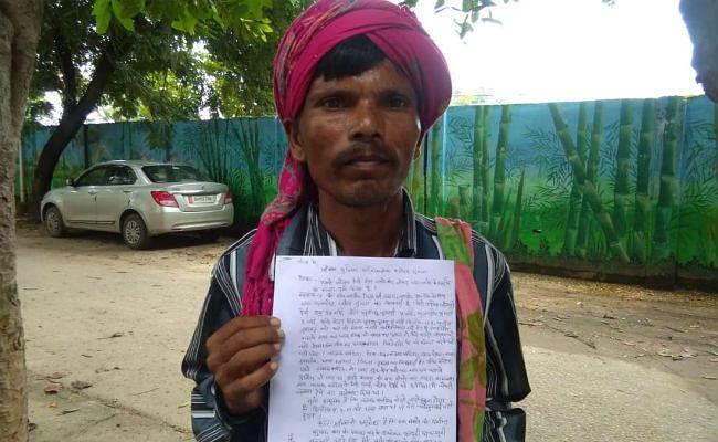 गुमला : पत्नी व तीन बच्चे 12 दिनों से गायब, परिजनों ने एसपी से खोजने की गुहार