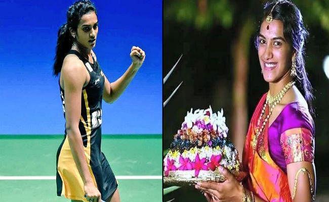 स्टार बैडमिंटन खिलाड़ी पीवी सिंधु से शादी करना चाहता है 70 साल का बुजुर्ग, अर्जी में कहा- कर लूंगा अगवा