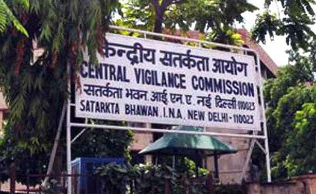 अब बिना किसी डर के फैसले ले सकेंगे बैंक अधिकारी, सीवीसी ने धोखाधड़ी की जांच के लिए समिति बनायी