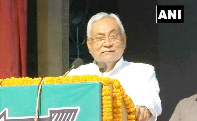 CM नीतीश ने विरोधियों पर बोला हमला, कहा-  कुछ लोग मेरे बारे में अनाप-सनाप बोलते हैं, तभी उन्हें मिलती है पब्लिसिटी