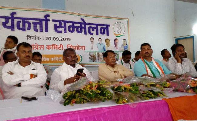 रघुवर दास इतिहास के सबसे खतरनाक शासक : प्रदेश कांग्रेस अध्यक्ष