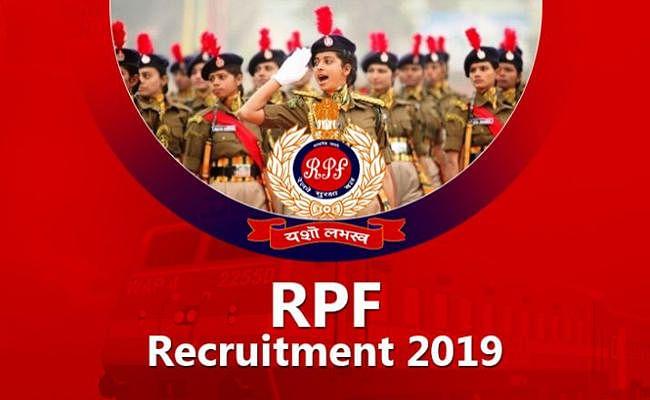 RPF में अब तक की सबसे बड़ी भर्ती, 10,500 जवानों की हुई बहाली