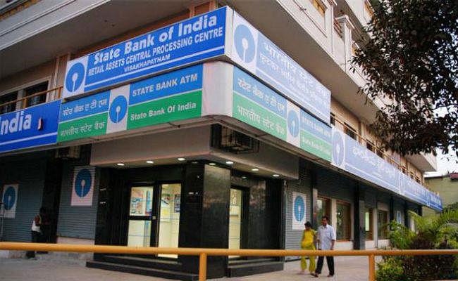 Good News: 26 और 27 सितंबर को होने वाली बैंकों की हड़ताल टली