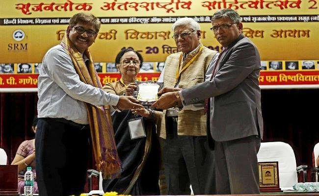 झारखंड के कवि नीरज नीर और अशोक सिंह को मिला सृजनलोक कविता सम्मान