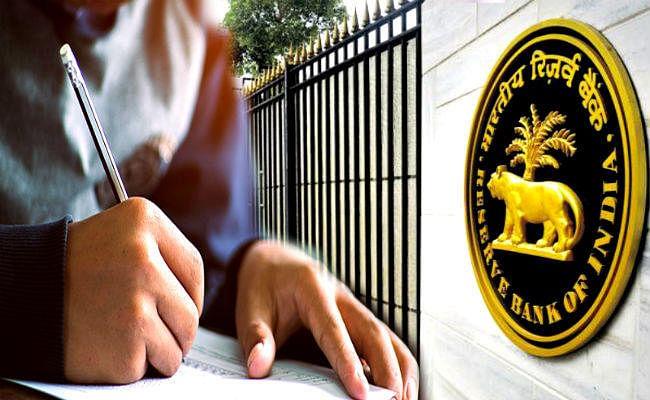 विभिन्न बैंकों में 12899 पदों पर निकली बंपर वैकेंसी, इस तिथि तक ऑनलाइन माध्यम से करें आवेदन