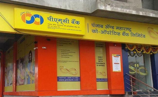 RBI ने पीएमसी बैंक खाताधारकों को दी राहत, अब वे अपने खातों से निकाल सकेंगे 10,000 रुपये