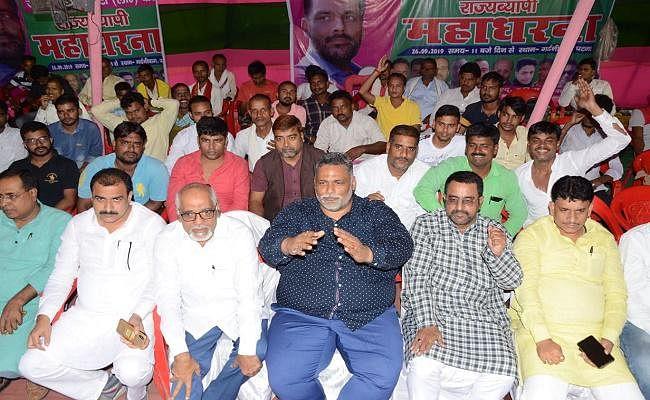 चिन्मयानंद के मामले में उत्तर प्रदेश सरकार ने पीड़िता को जेल भेज कर अन्याय किया : पप्पू यादव