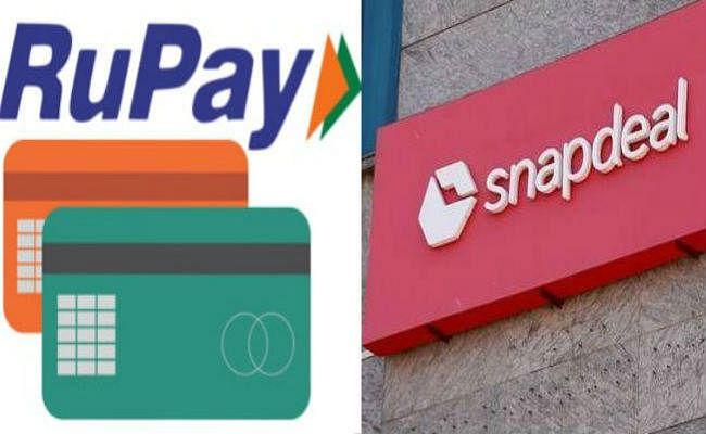 रुपे कार्डधारक को तोहफा, फेस्टिव कार्निवल में विभिन्न ब्रांड की खरीद पर मिलेगी 65 प्रतिशत तक की छूट