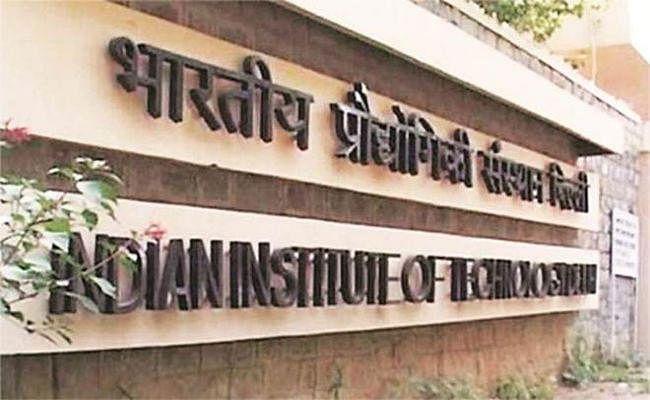 IIT के कमजोर छात्रों को तीन साल में ही मिल जाएगा BSc इंजीनियरिंग सर्टिफिकेट
