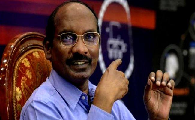 मिशन चंद्रयान-2 98 फीसदी सफल वाले बयान पर बोले इसरो चीफ- मैंने नहीं कहा था ऐसा, ये कमिटी का बयान