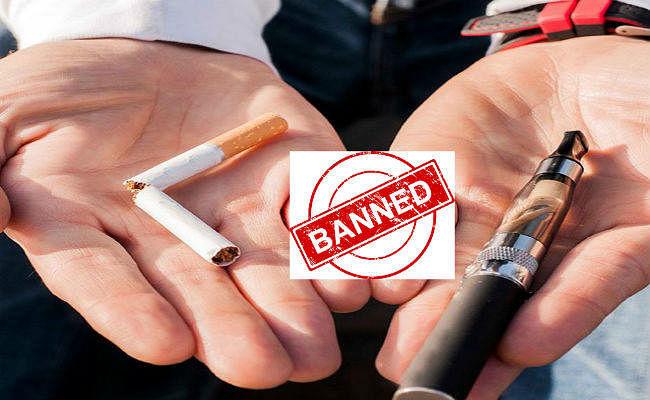 ई-सिगरेट और ई-हुक्का के निर्यात पर सरकार ने लगायी रोक, पकड़े जाने पर पांच साल के लिए खानी पड़ेगी जेल की हवा