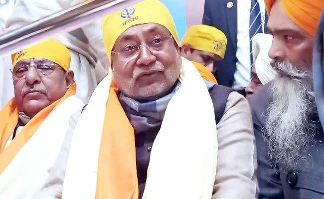 गुरु गोविंद सिंह जयंती पर पटना साहिब पहुंचे नीतीश कुमार ने मत्था टेका, ...जानें क्या ''अरदास'' लेकर पहुंचे मुख्यमंत्री?