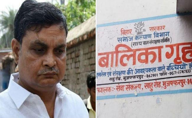 मुजफ्फरपुर बालिका गृहकांड की जांच का नेतृत्व कर रहे डीआइजी का तबादला