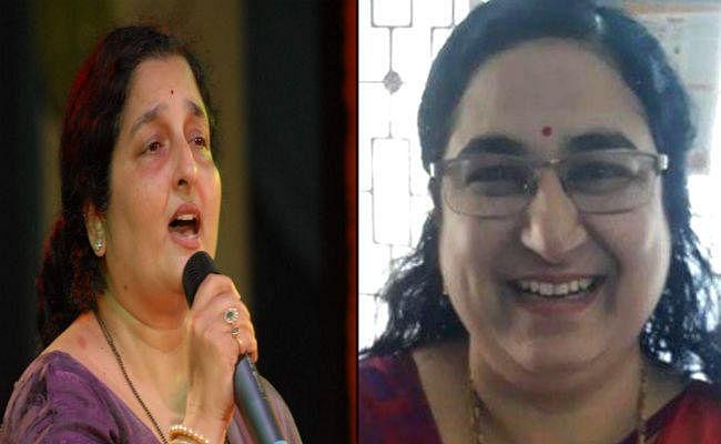 केरल: करमाला मॉडेक्स, जिसने दावा किया है कि बॉलीवुड सिंगर अनुराधा पौडवाला उसकी जैविक मां है