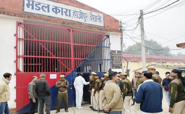 हाजीपुर जेल में कैदी की गोली मार कर हत्या, जेल आइजी ने माना सुरक्षा में हुई चूक, कहा- दोषियों पर होगी सख्त कार्रवाई