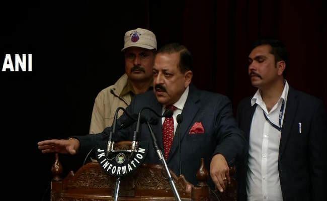 केंद्रीय मंत्री जितेंद्र सिंह बोले - CAA  जम्मू-कश्मीर सहित पूरे देश में लागू, अब रोहिंग्या को करेंगे बाहर