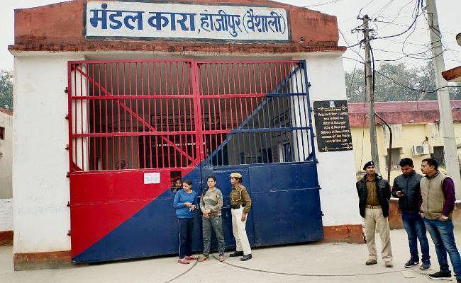 हाजीपुर जेल में कैदी की हत्या मामले में जेलर और वार्डन समेत पांच पुलिसकर्मी सस्पेंड