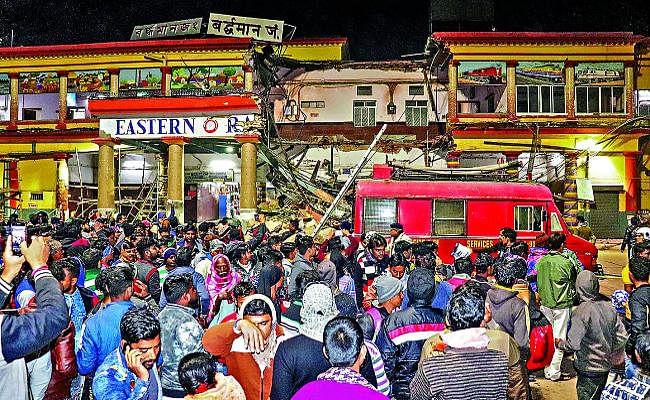 West Bengal : बर्दवान स्टेशन पर हुए हादसे में एक की मौत