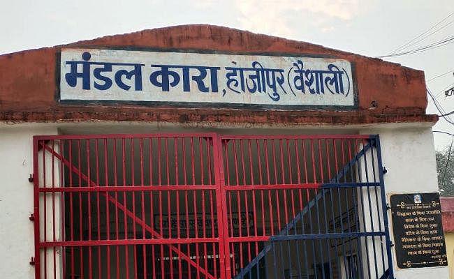 हाजीपुर जेल में विचाराधीन कैदी की हत्या के बाद बिहार की जेलों में छापेमारी, मोबाइल फोन और नकदी जब्त