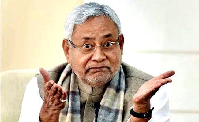पंडारक हत्याकांड : नीतीश कुमार को बड़ी राहत, सुप्रीम कोर्ट ने मुख्यमंत्री के खिलाफ कार्यवाही को किया खारिज