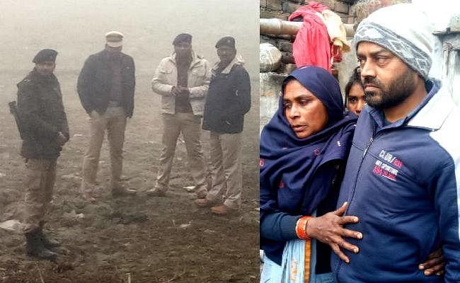 गर्भवती पत्नी और पति की गला रेत कर हत्या, पिछले साल ही हुई थी शादी