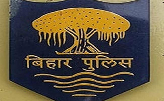 Sarkari Naukri : कल होगी सिपाही भर्ती की लिखित परीक्षा, गोपालगंज के सात केंद्रों पर 5843 परीक्षार्थी देंगे एग्जेम