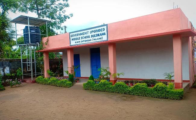 शिक्षा के क्षेत्र में पलामू के सरकारी स्कूल ने किया झारखंड का झंडा बुलंद, लातेहार की भी बड़ी उपलब्धि