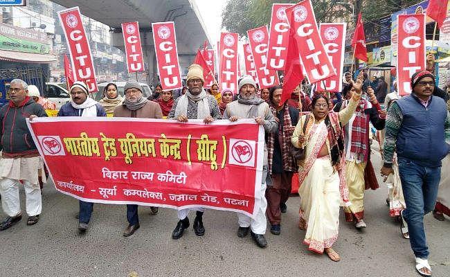 Bharat Bandh : ट्रेड यूनियनों की देशव्यापी हड़ताल का बिहार में देखा गया असर, कार्यालयों में लटके ताले, सड़कों पर उतरे लोग