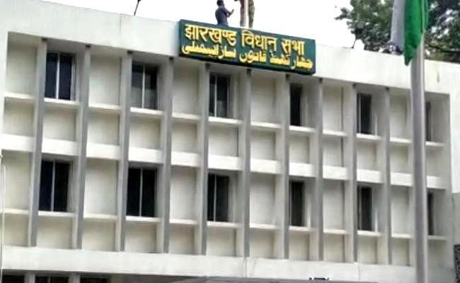 झारखंड विधानसभा का तीन दिवसीय विशेष सत्र समाप्त, तबरेज मामले पर खूब हुआ हंगामा