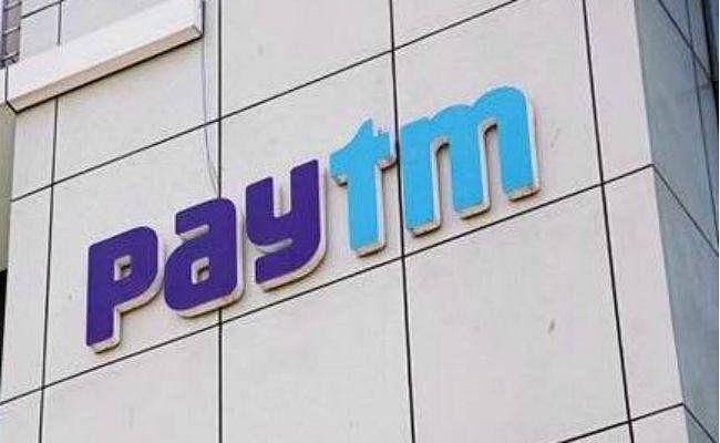 Paytm यूजर्स बामुलाहिजा होशियार! अब ई-वॉलेट से ट्रांजेक्शन करना पड़ सकता है महंगा...