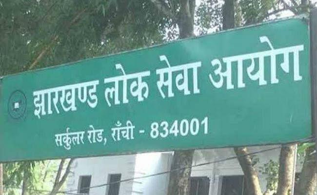 जेपीएससी ने हिंदी में भेजा सिलेबस