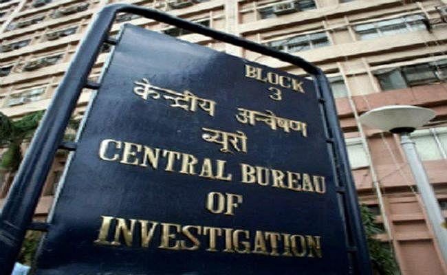 सीबीआइ से होगी जांच, निलंबित बैंक अधिकारी भी होंगे गिरफ्तार