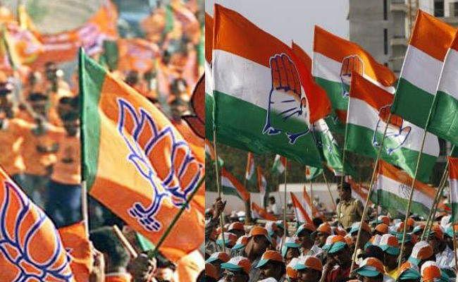 महाराष्ट्र : निकाय चुनाव में भाजपा को जबरदस्त झटका, फडणवीस-गडकरी के गृह जिला में कांग्रेस का परचम
