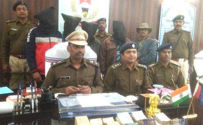 झारखंड के व्यापारी से पुरुलिया में 1.80 लाख रुपये लूटने वाले 4 गिरफ्तार, 1.65 लाख रुपये बरामद