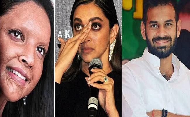 लालू के बड़े बेटे ने किया दीपिका एवं उनकी फिल्म 'छपाक'' का समर्थन, भाजपा ने ऐसे उड़ाया मजाक