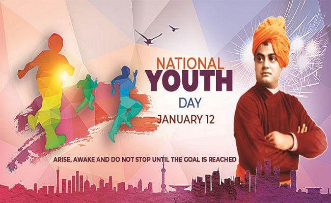 Youth Day 2020: राजनीति, कृषि से लेकर स्पेस साइंस तक झारखंड के युवाओं की धमक