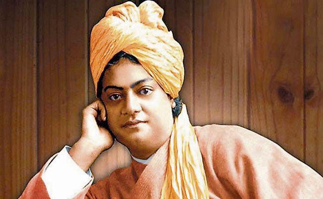 विवेकानंद जयंती : ज्ञान के प्रकाशपुंज, उठो, जागो और लक्ष्य प्राप्ति तक रुको मत