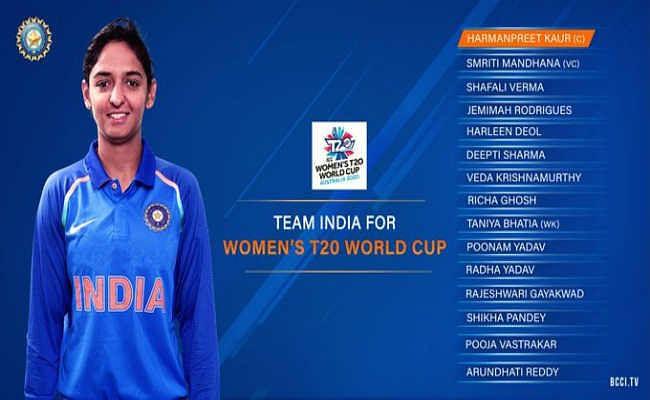 T-20 Women World Cup: टीम इंडिया का ऐलान, हरमनप्रीत कौर कप्तान, रिचा घोष को मिली जगह