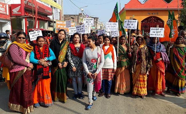 साहिबगंज में CAA के समर्थन में रैली, झारखंड में भी NRC लागू कर बांग्लादेशी घुसपैठिये को बाहर निकालने की मांग