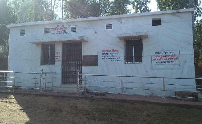 लातेहार : 19 लाख की लागत से बने सामुदायिक शौचालय का नहीं खुलता ताला, 6 माह पहले हुआ है उद्घाटन
