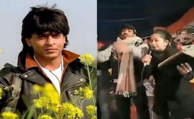 VIRAL: ''तुझे देखा तो ये जाना सनम, शाहरुख हो गया बेगाना सनम''